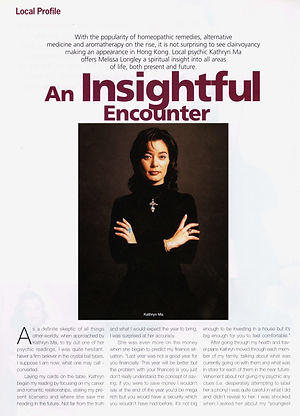 An Insighful Encounter - Boutique International Magazine - April 1998 - Hong Kong - Kathryn Ma