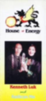 House of Energy - Kathy Ma & Feng Shui Master Luk brochure