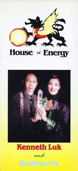House of Energy - Kathy Ma & Feng Shui Master Luk brochure