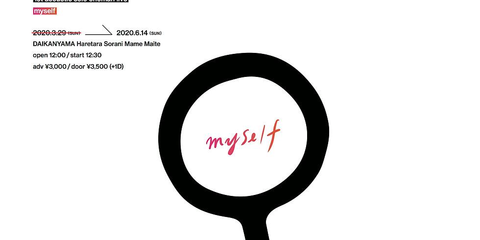 (開催延期)RYOSUKE SUNSET 1st acoustic solo oneman live『myself』