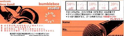 NBstampcard.jpg