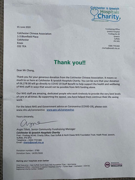 來自NHS的感謝信 A letter of thanks from Colchester & Ipswich Hospitals Charity