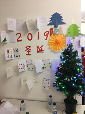 CCA中文学校庆祝圣诞 CCA Chinese School Christmas Celebration