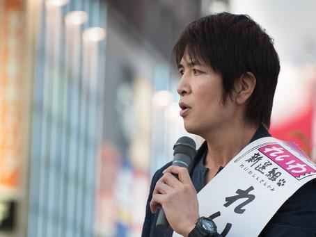 4-5月野党共闘街宣スケジュール(動画あり)