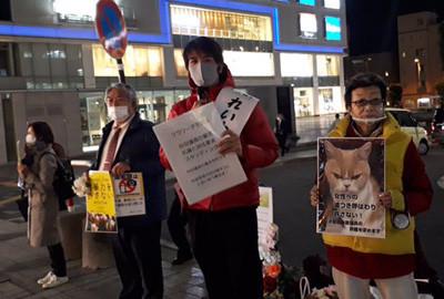 11月のフラワーデモ埼玉に参加させていただきました