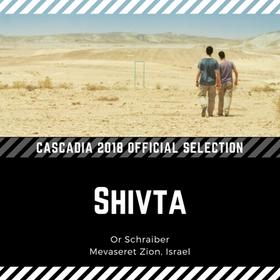 CAS18 IG Shivta.png