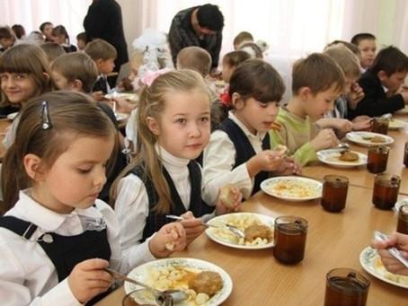 Система питания в украинских школах изменится