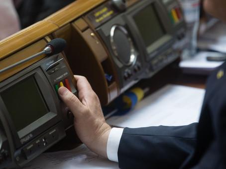 Нові штрафи щодо роботи з РРО почнуть діяти з 1 серпня