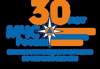 30 лет эмблема 16 версия ГПН (1).png