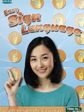 Easy Sign Language - DVD