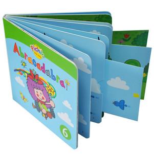 children books (32).jpg
