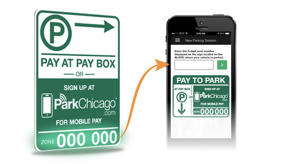 Park-Chicago-Smartphone-App-Chicago-IL-7