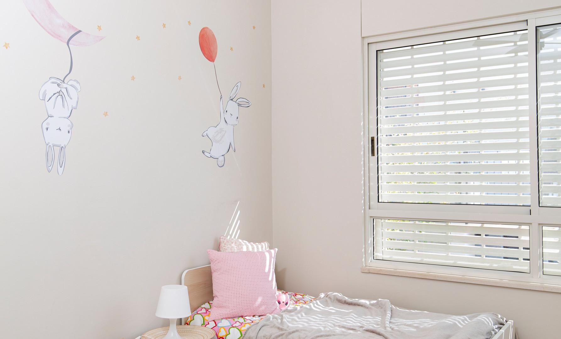 חדר של אמה