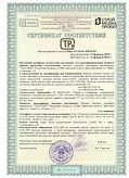 сертификаты0003.jpg