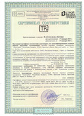 сертификаты0001.jpg