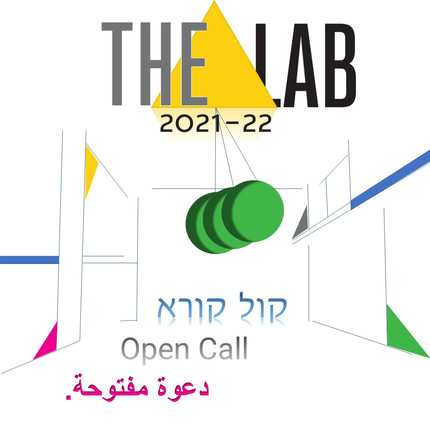 The Lab Open Call for 2021-22 applications
