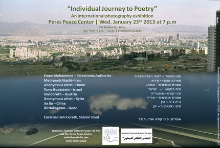 Individual Journey to Poetry | Peres Peace Center
