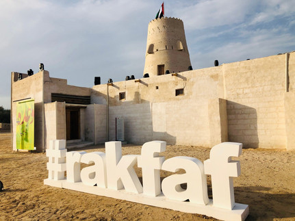 """Hope"" - #RAKFAF21 - First Israeli contemporary art exhibition in the UAE"