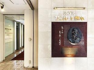 漱石レリーフ_03.jpg