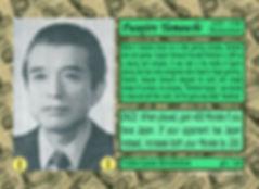 Fusajiro Yamauchi.jpg