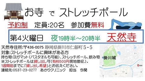 スライド7.JPG