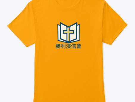 Giving Opportunity in Taiwan -  With a T-Shirt