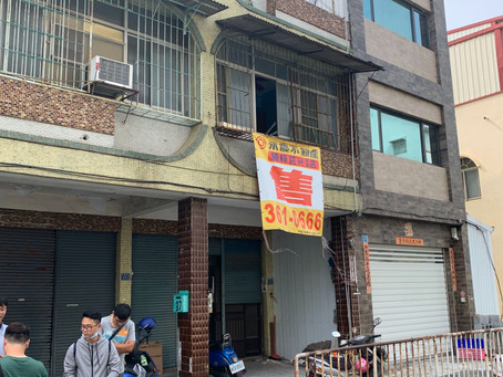 Taking Donations for the Compass Baptist Church of Taiwan Building Fund