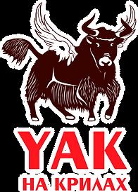 YK_logo2 (С БЕЛОЙ ОБВОДКОЙ).png