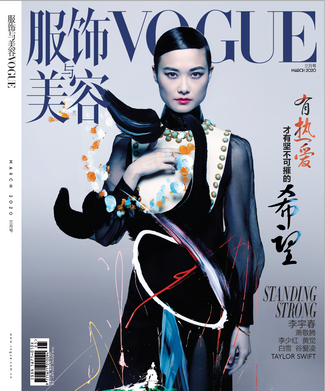 Assisting Daniela Paudice on VOGUE China, March 2020