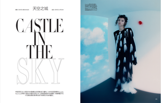 Assisting Konca Aykan on VOGUE China, Oct 2020 issue