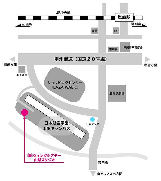 スタジオ地図.jpg