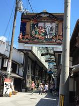 長浜地区黒壁スクエアを散策。趣深い!(ラボ旅行2日目)