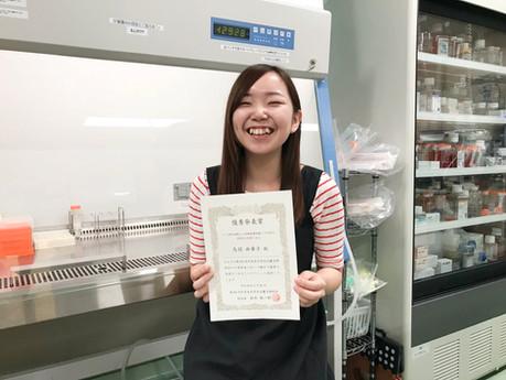 第65回日本生化学会近畿支部例会 学生優秀発表賞