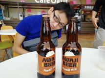 淡路島のクラフトビール@ラボ旅行