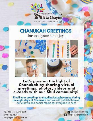 Chanukah Greetings a.jpg