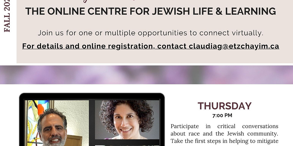 Critical Conversations about Race and the Jewish Community (5th Session)