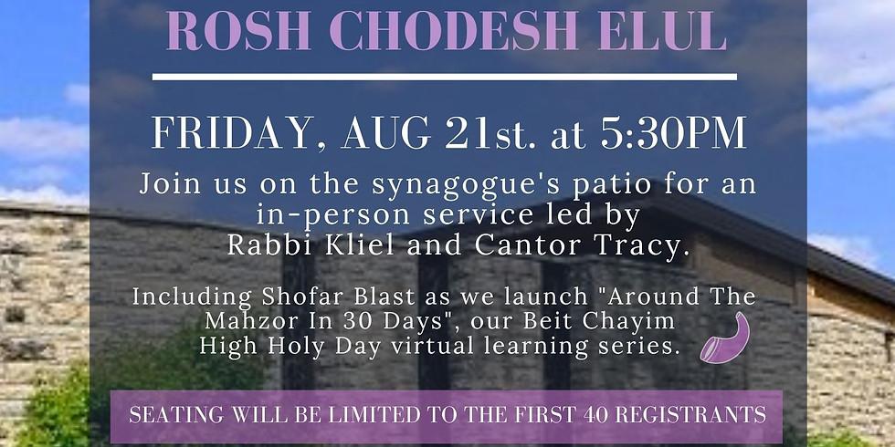 Kabbalat Shabbat Outdoors - Rosh Chodesh ELUL