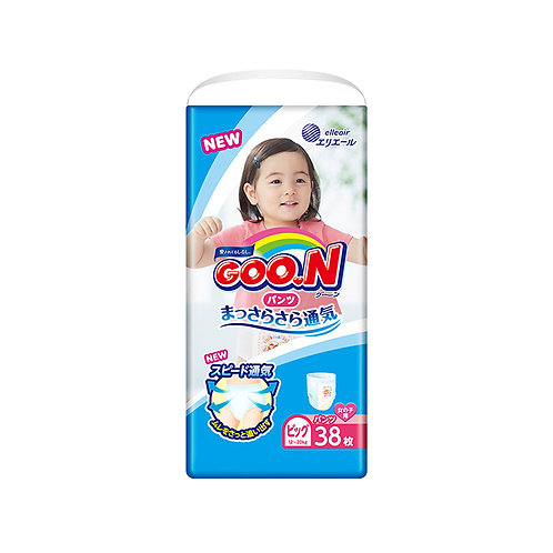 GOON Baby Pants XL Girls 38pcs