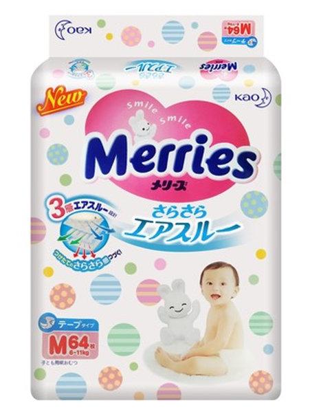 KAO Merries Baby Nappy M 6-11kg 64pcs