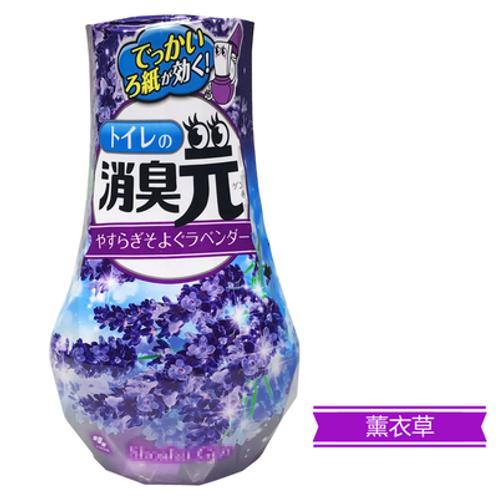 Kobayashi Shoshugen Toilet Liquid Deodorizer Lavender Scent HWY