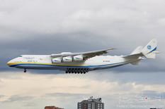 CYYZ - May 30, 2020  Antonov An-225 Mriya  Antonov Airlines