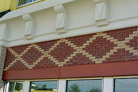AsTech Associates, thin brick
