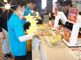 McDonald's レストラン学習