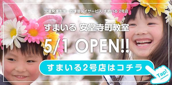 new_open_210409.jpg