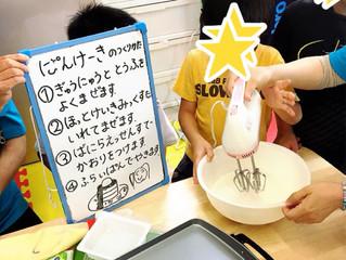 七夕パンケーキ