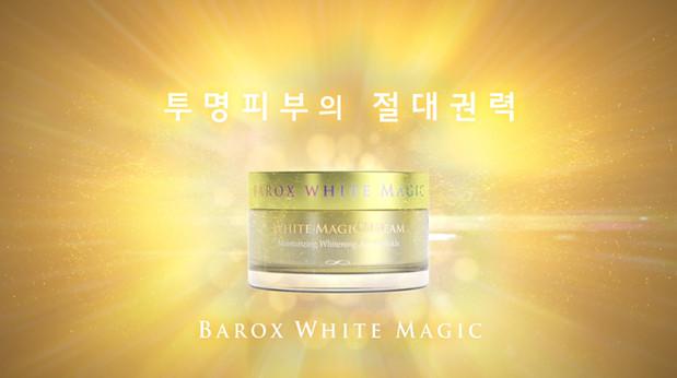 Barox White Magic Cream