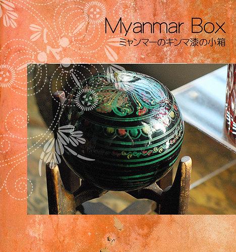 ミャンマーの蒟醤漆入子箱