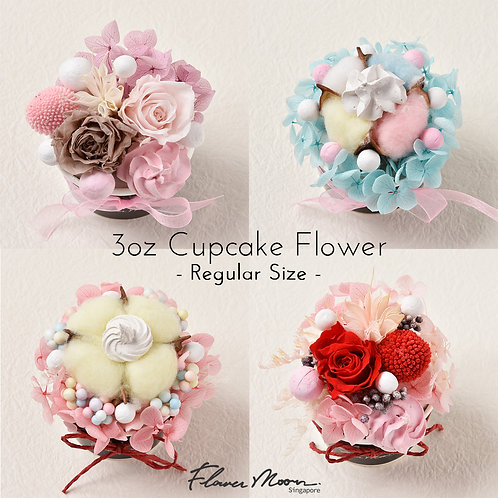 3oz Cupcake Flower - Regular size