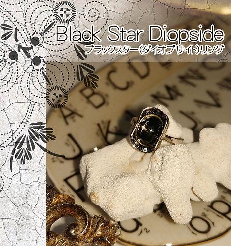 ブラックスター(ダイオプサイト)リング