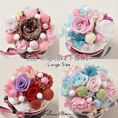 5oz Cupcake Flower - Large size
